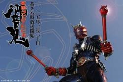 Kamen Rider Hibiki Tv Nihon