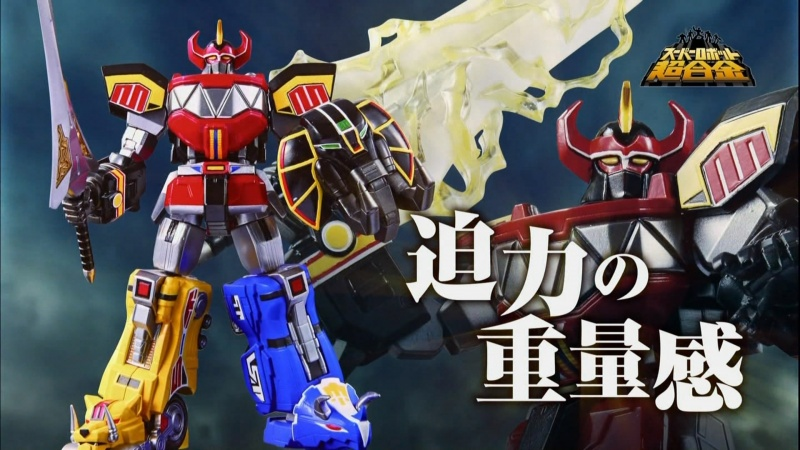 Kyouryuu Sentai ZyuRanger   #TV-Nihon
