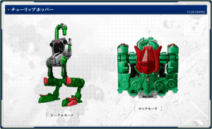 http://wiki.tvnihon.com/w/images/thumb/2/20/LockSeed_18.png/300px-LockSeed_18.png