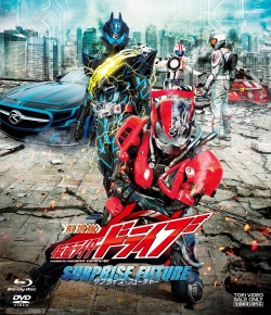 DriveMovie(BR&DVD Cover).jpg