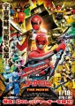 Go-Busters VS Gokaiger Movie Poster.jpeg