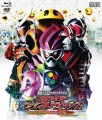 KRHeiseiGenerationsMovie(BR&DVD Cover).jpg