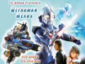 Ultraman blue splash.png