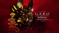 Garo wp pc1.jpg