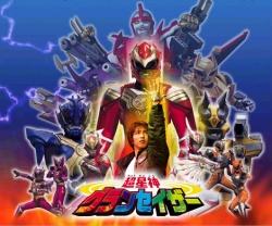 ChouSeiShin GranSazer - TV-Nihon