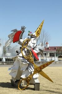 Kyouryuuger Brave 13 Tv Nihon