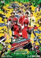 Go-busters-vcinema.jpg