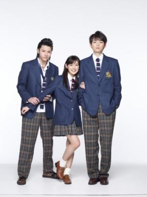 Itazura na Kiss ~Love in TOKYO - TV-Nihon