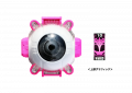 Himiko Eyecon.png