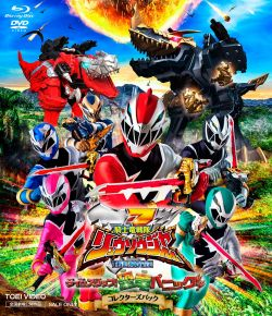 RyusoulgerMovie Collector's Pack Blu-ray.jpg