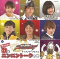 Ninninger Character Song CD and Booklet Back.jpg