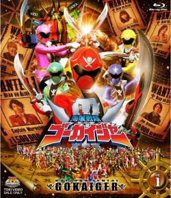 Kaizoku Sentai Gokaiger - TV-Nihon
