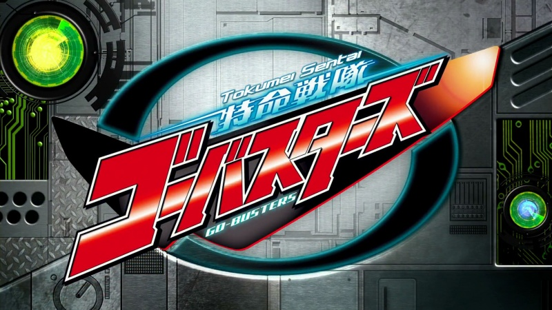 File:Go-Busters logo.jpeg